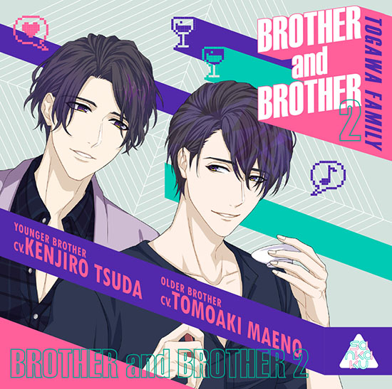 BROTHER and BROTHER2(CV.前野智昭/津田健次郎)